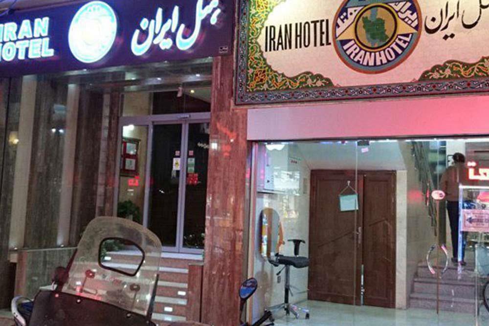 Iran Hotel in Isfahan