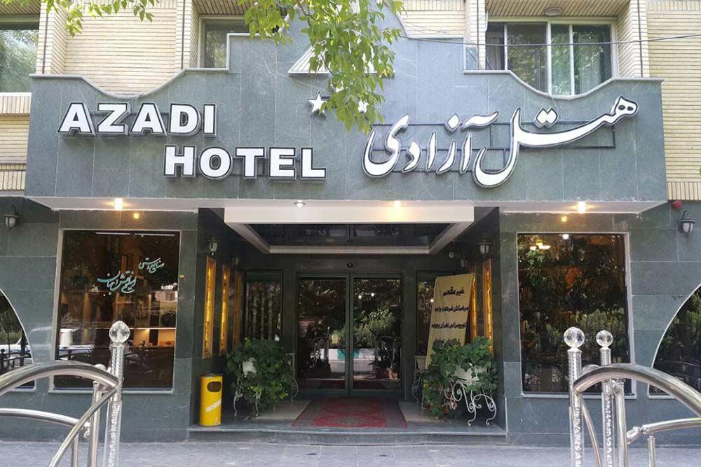 Azadi Hotel in Isfahan