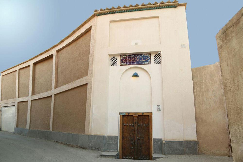 Iravani Traditional House in Isfahan