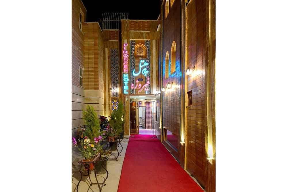 Jame Firooze Hotel in Isfahan
