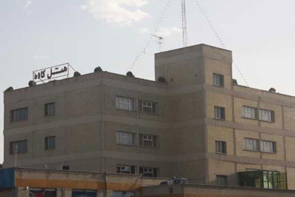 Kaveh Hotel in Isfahan