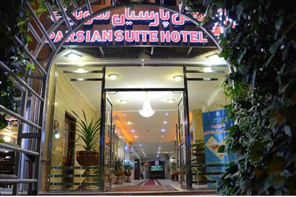 Parsian Suite Hotel in Isfahan