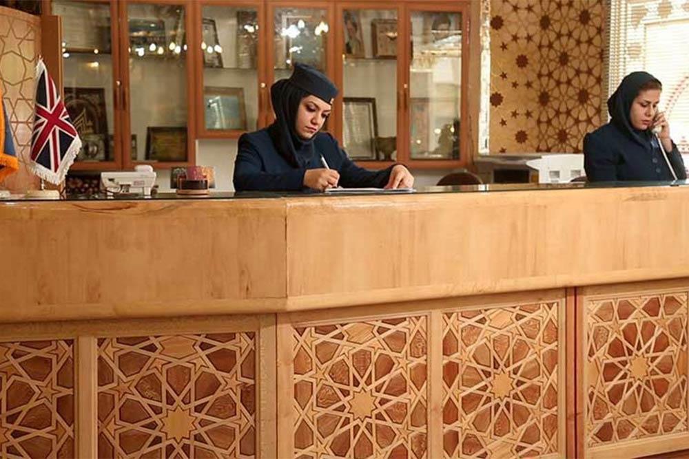 Sepahan Hotel in Isfahan