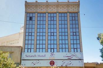 Setareh Hotel in Isfahan