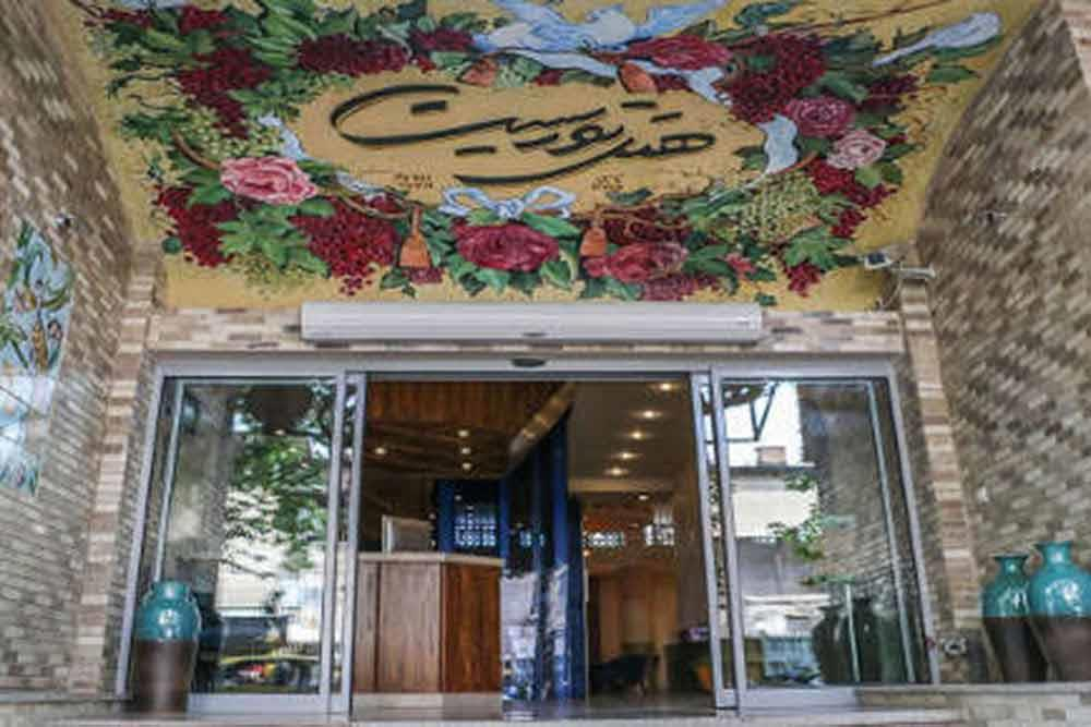 Tourist Hotel in Isfahan