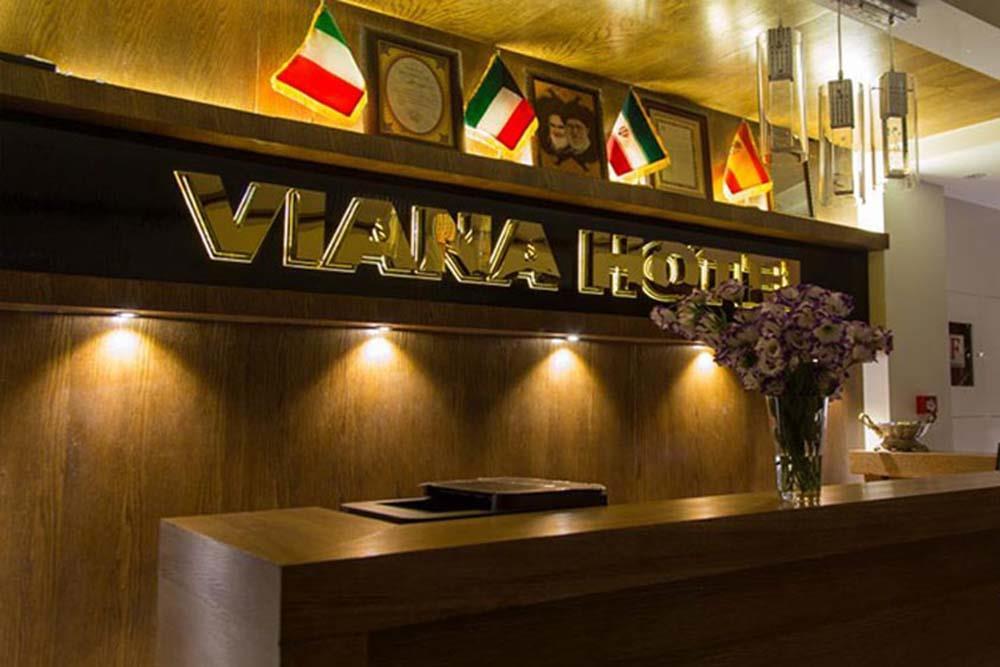 Viana Hotel in Isfahan