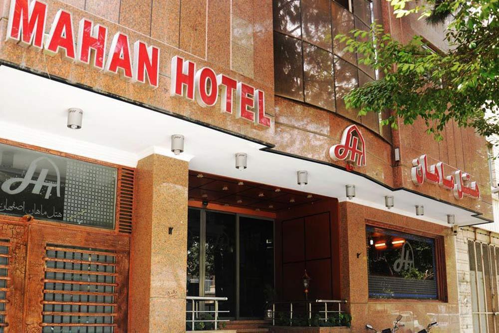 Mahan Hotel in Isfahan