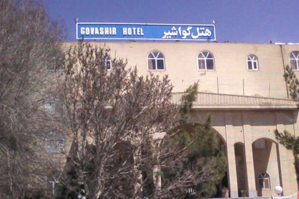 Govashir Hotel in Kerman