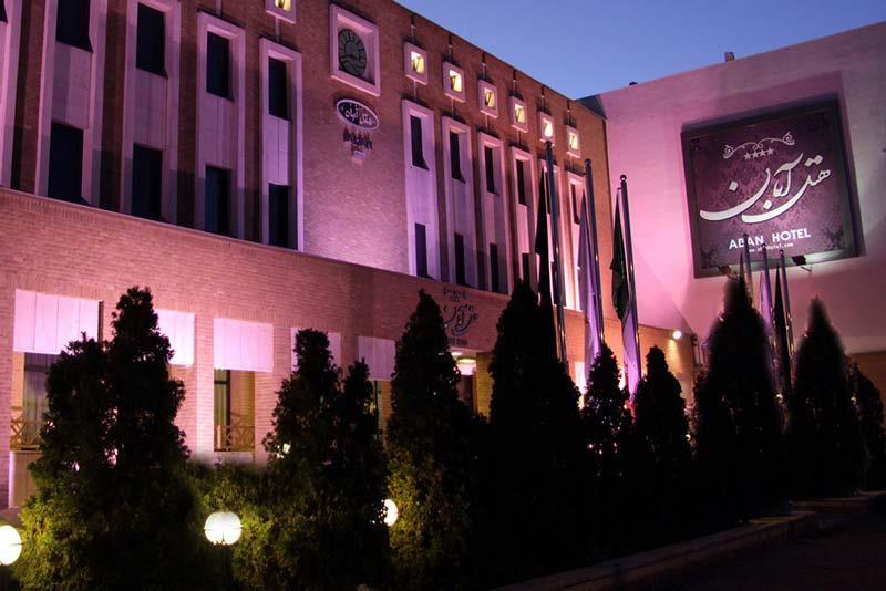 Aban Hotel in Mashhad