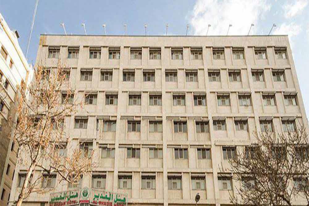 Al-Ghadir Hotel in Mashhad