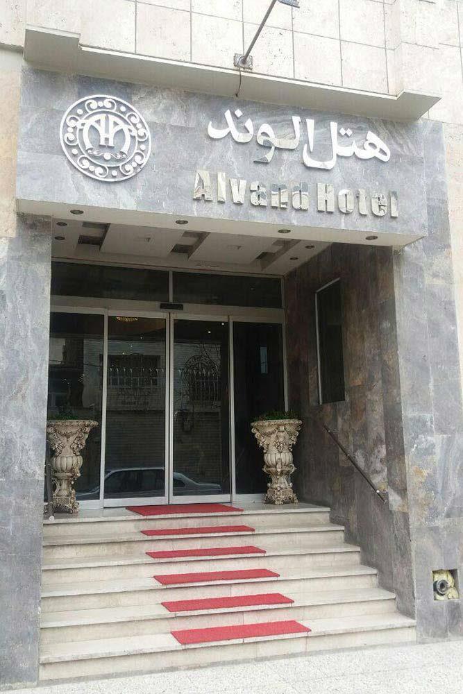 Alvand Hotel in Mashhad