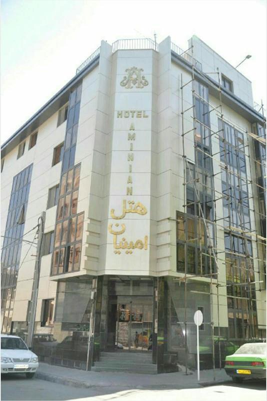 Aminian Hotel in Mashhad