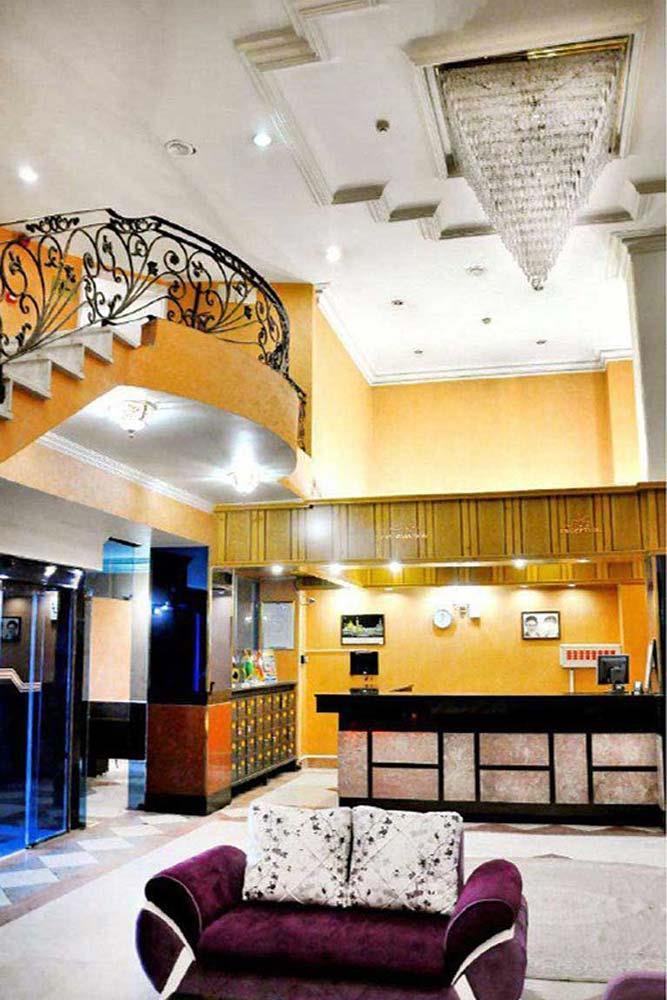 Aras Hotel in Mashhad