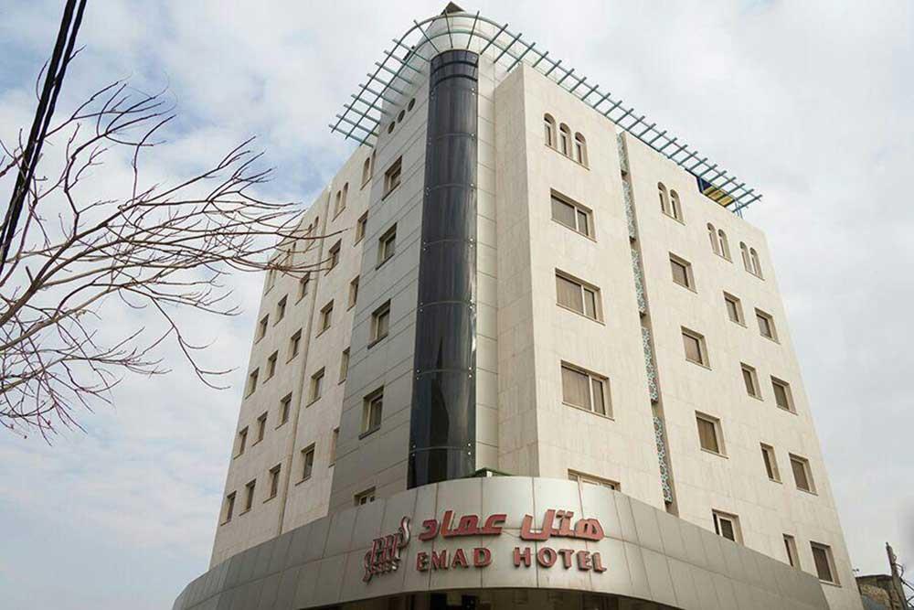 Emad Hotel in Mashhad