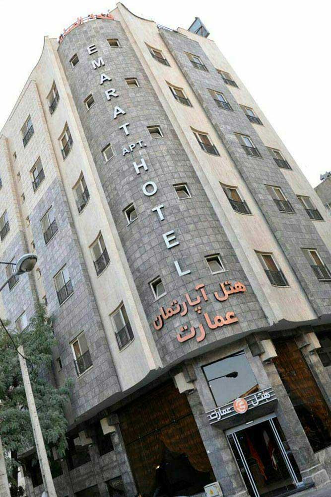 Emarat Apartment Hotel in Mashhad