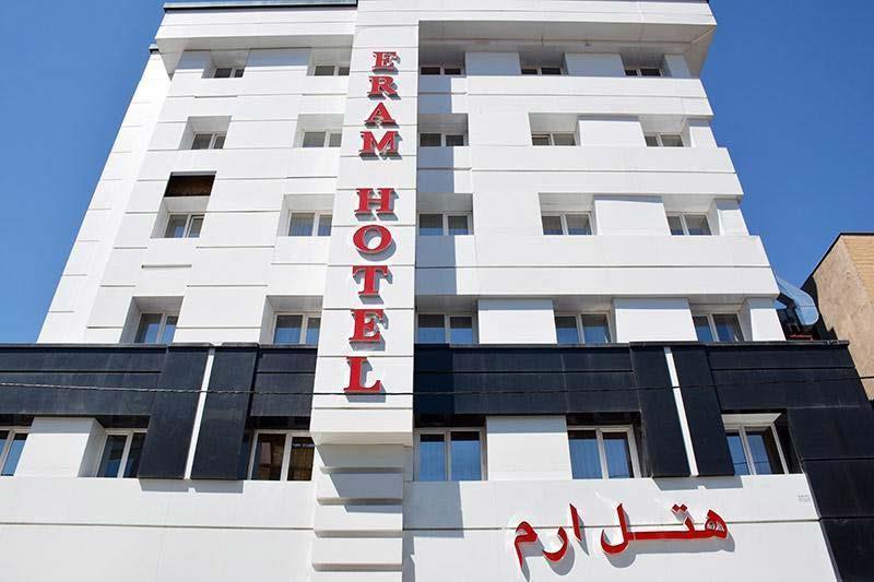 Eram Hotel in Mashhad