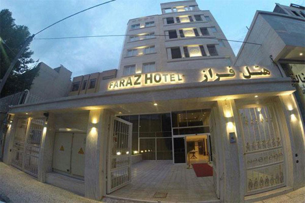 Faraz Hotel in Mashhad