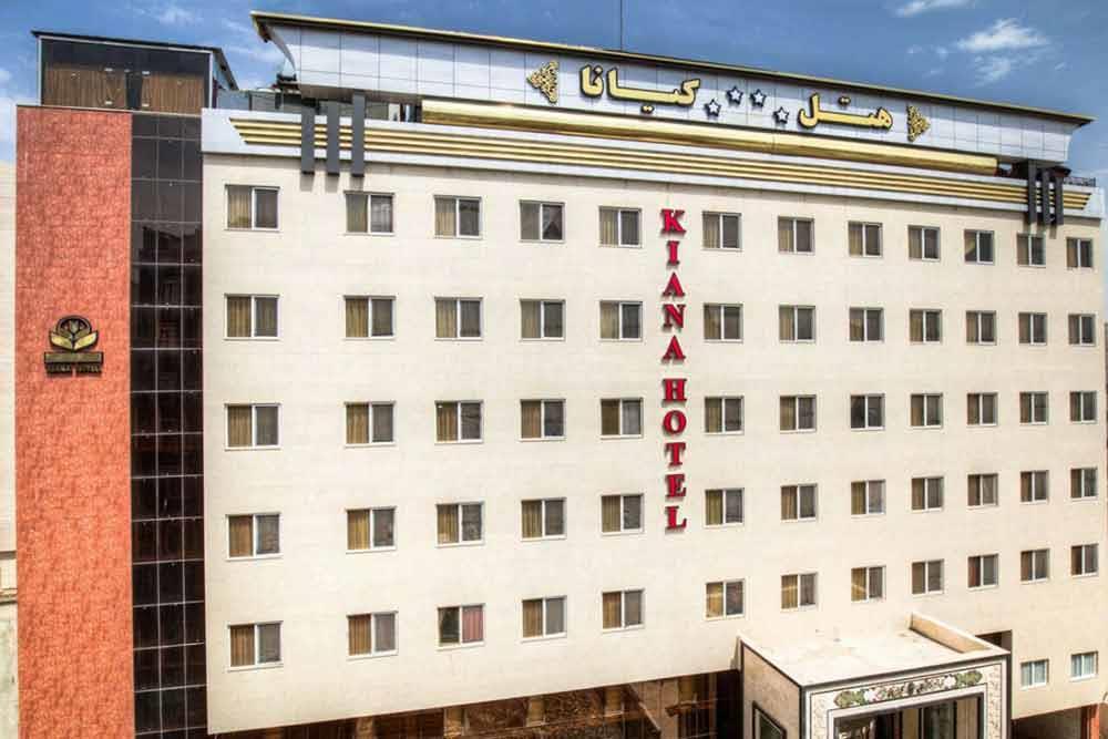 Kiana Hotel in Mashhad