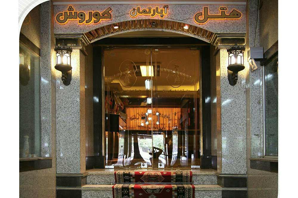 Koorosh Apartment Hotel in Mashhad