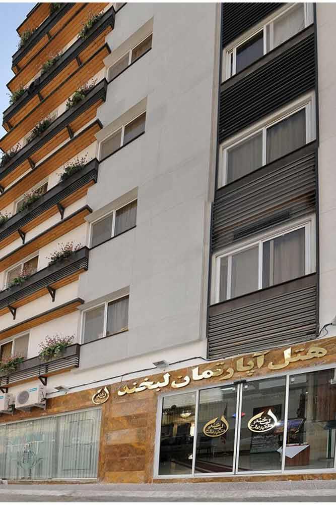 Labkhand Apartment Hotel in Mashhad