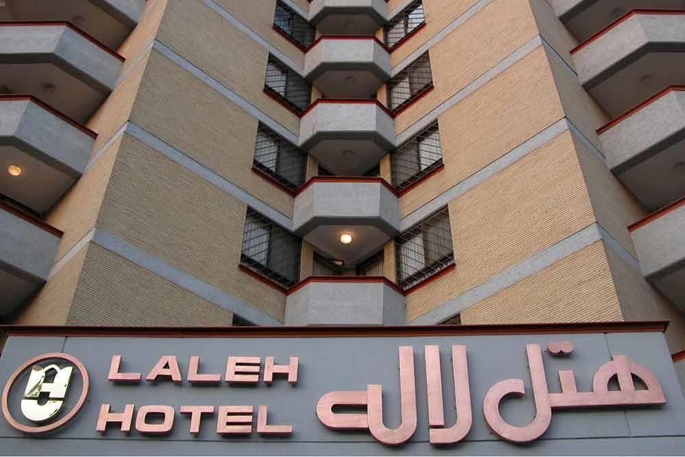 Laleh Hotel in Mashhad