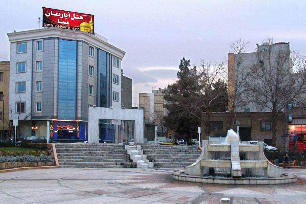Mina Apartment Hotel in Mashhad