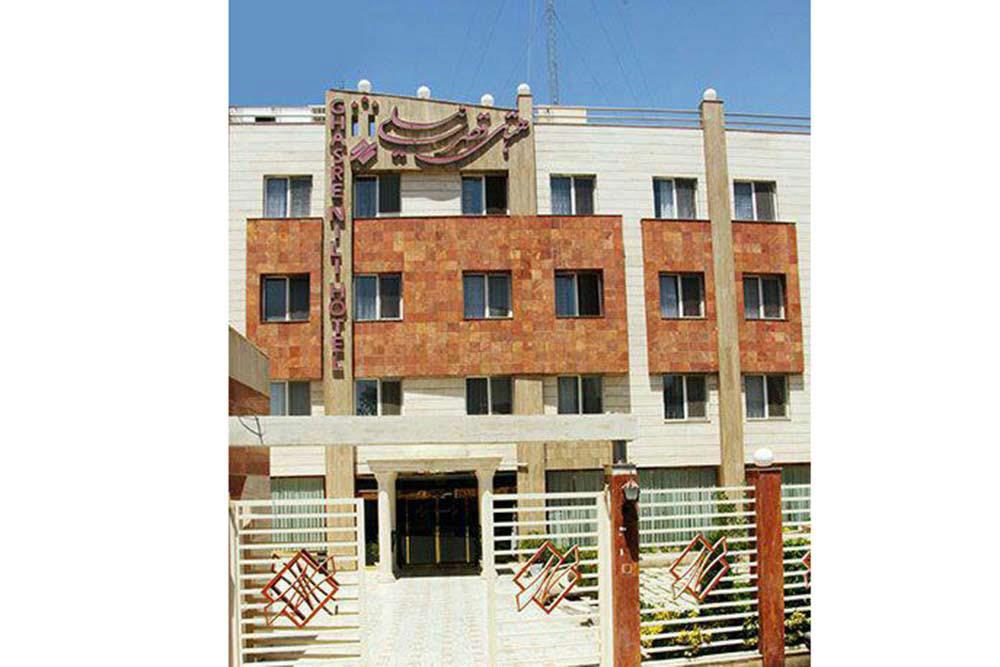 Ghasr Nili Hotel in Mashhad