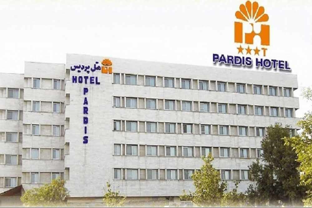 Pardis Hotel in Mashhad