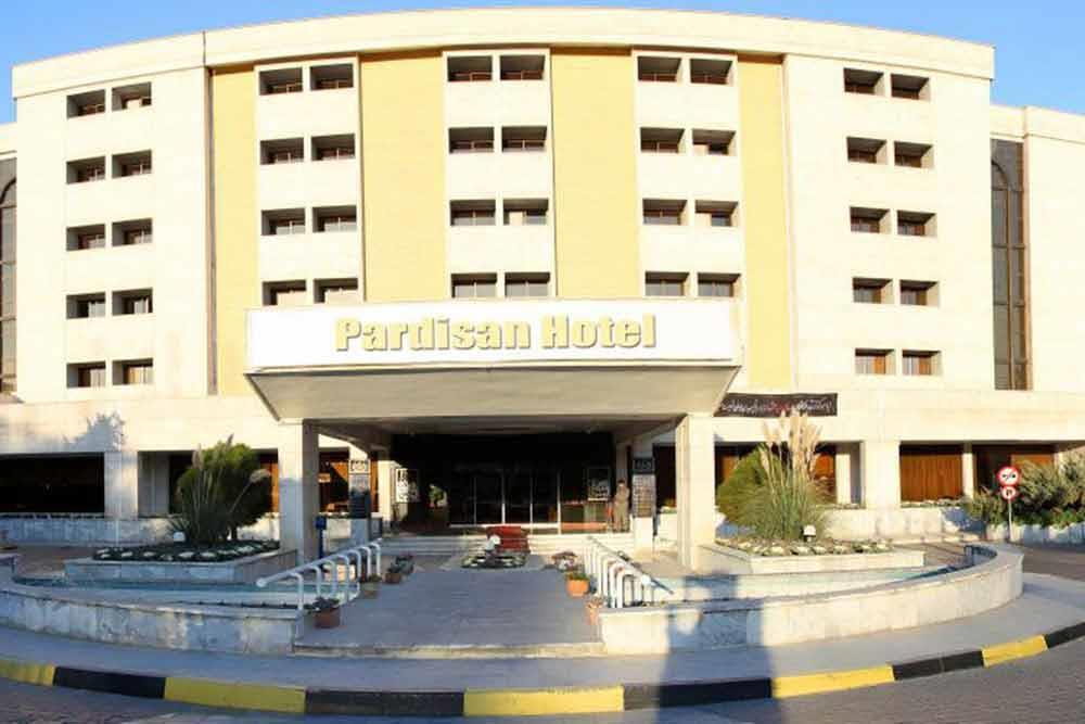 Pardisan Hotel in Mashhad