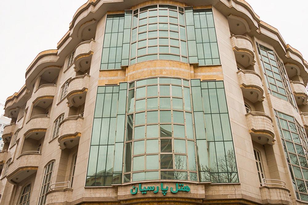 Parsian Hotel in Mashhad