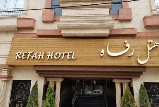 Refah Hotel in Mashhad