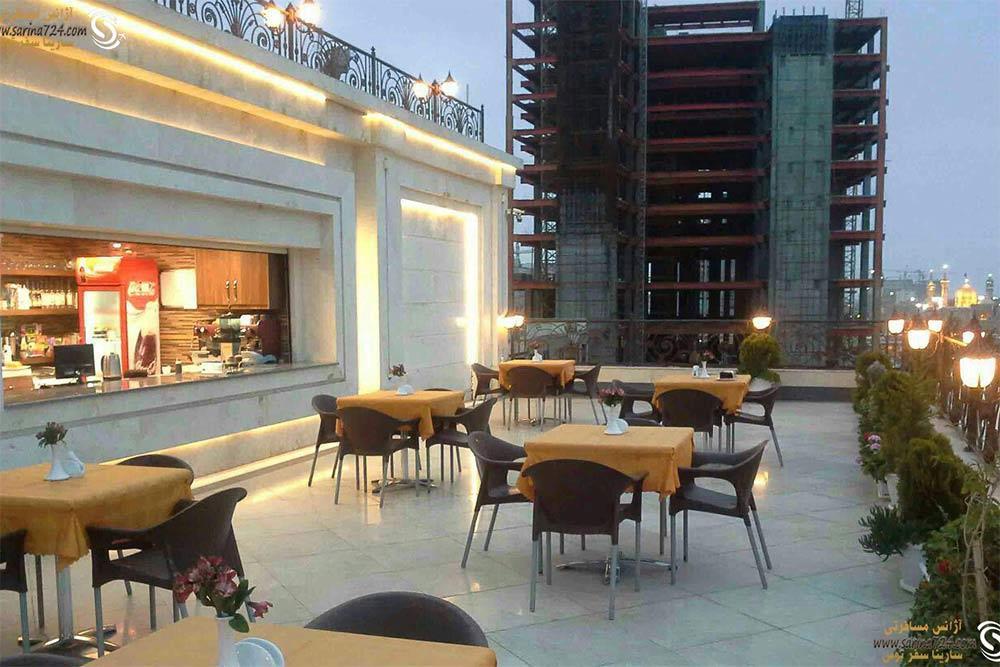 Sahra Hotel in Mashhad