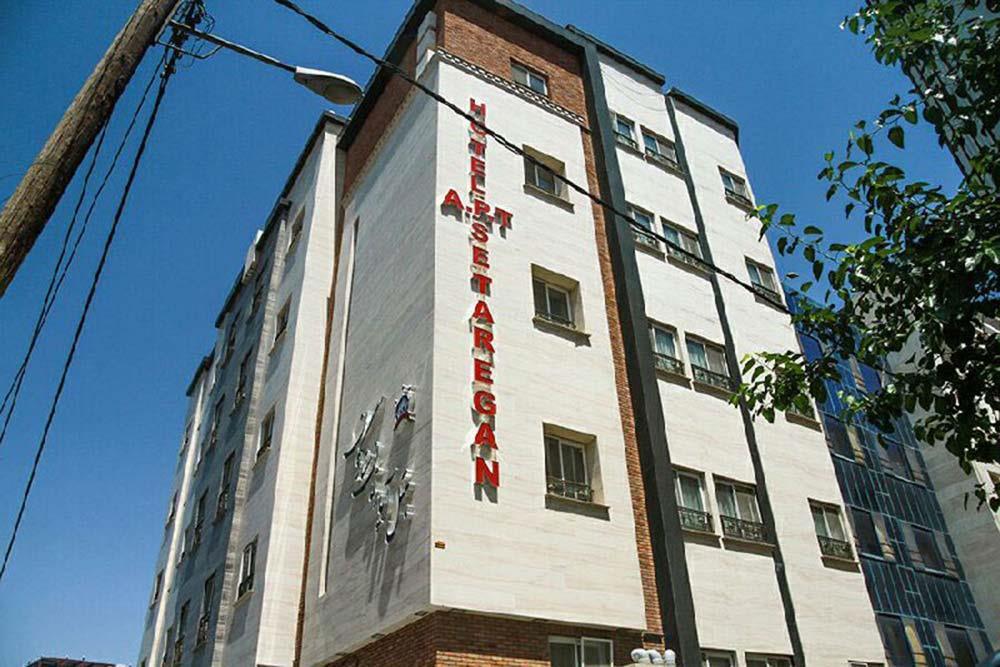 Setaregan Apartment Hotel in Mashhad