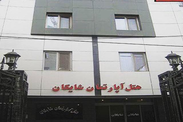 Shayegan Apartment Hotel in Mashhad