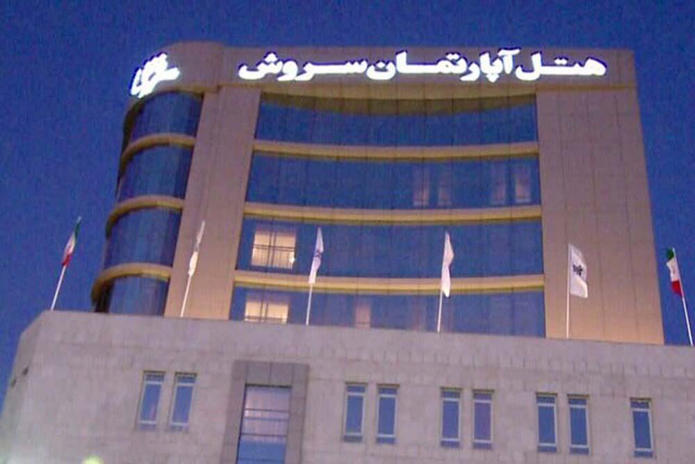 Soroush Apartment Hotel in Mashhad
