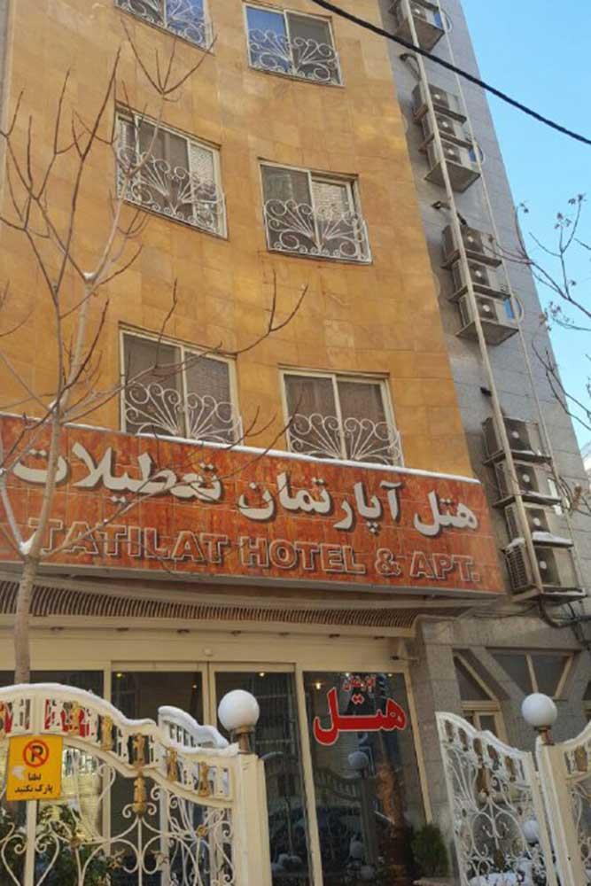 Tatilat Apartment Hotel in Mashhad