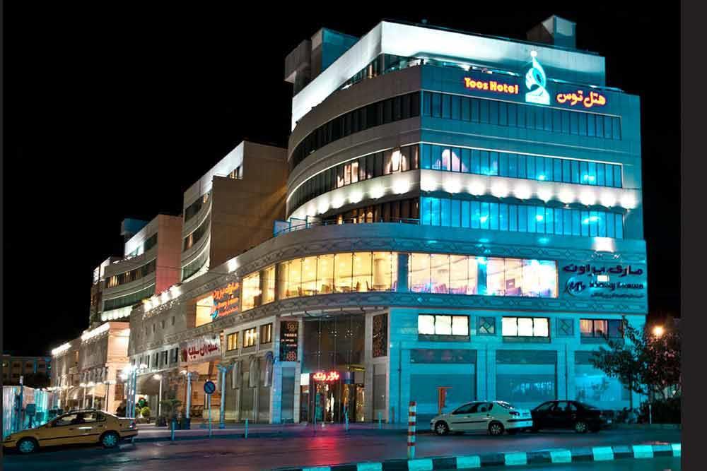 Toos Hotel in Mashhad