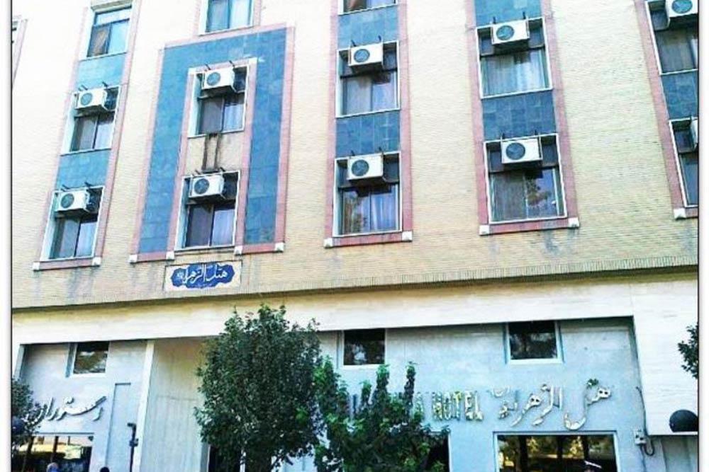 Al Zahra Hotel in Qom
