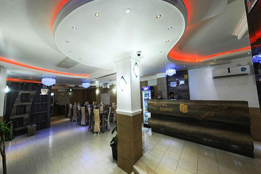 Emami Hotel in Qom