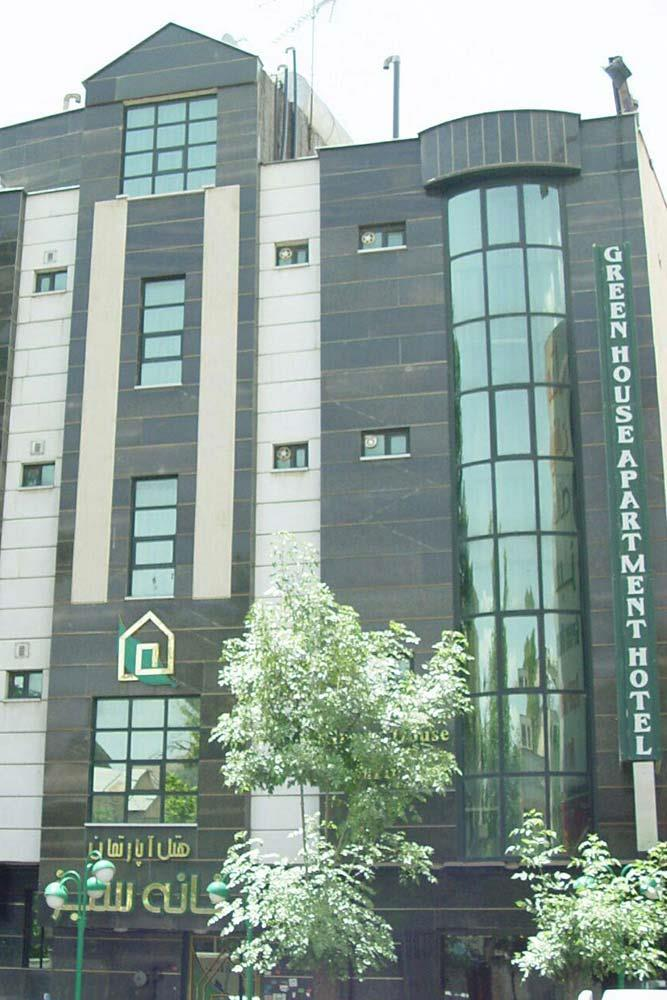 Green House Apartment Hotel in Shiraz