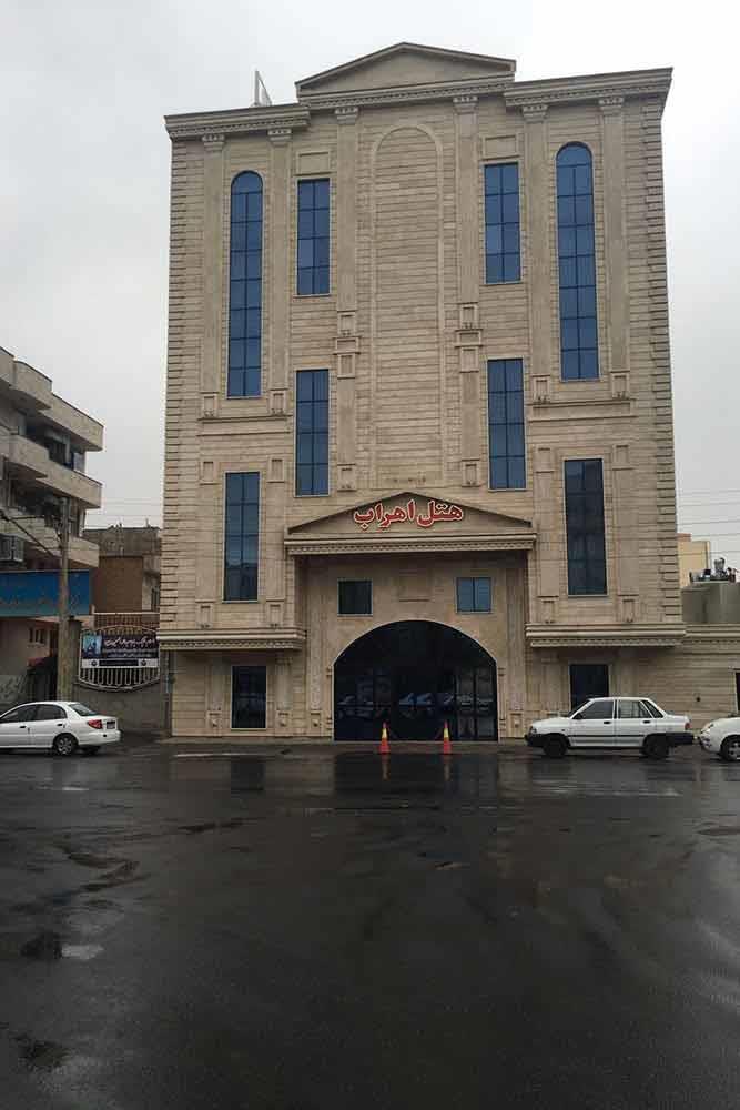 Ahrab Hotel in Tabriz
