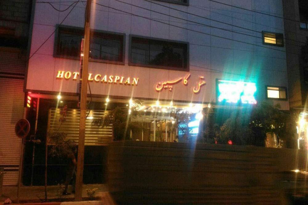 Caspian Hotel in Tabriz