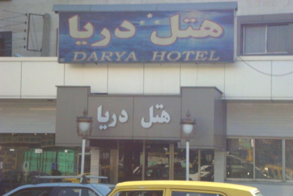Darya Hotel in Tabriz