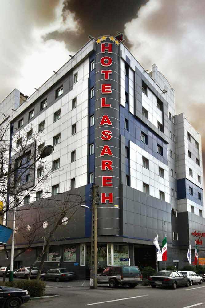 Asareh Hotel in Tehran