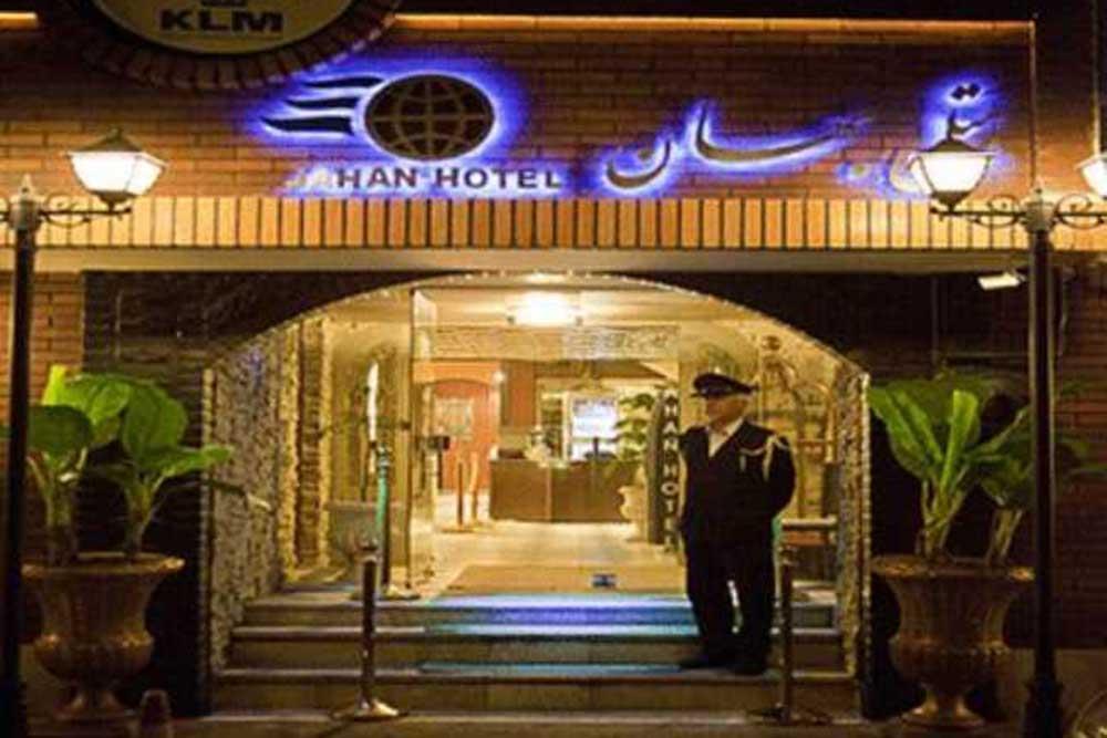 Jahan Hotel in Tehran