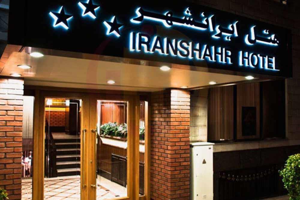 Iranshahr Hotel in Tehran