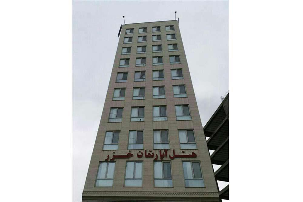 Khazar Apartment Hotel in Tabriz