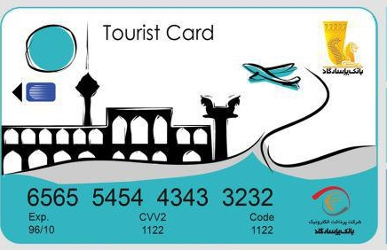 iran-credit-card