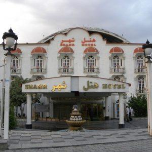 shahr hotel in tehran