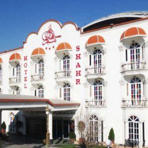 shahr_hotel in tehran